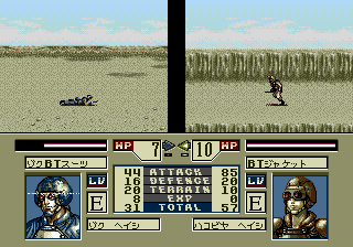 577735-the-hybrid-front-genesis-screenshot-combat-sequence.png