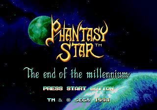 Phantasy_Star_IV-title