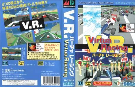 md-virtua-cover