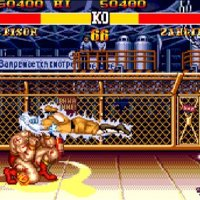 Jogões de Luta pro Mega Drive