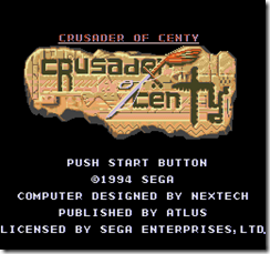 Crusader of Centy000