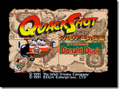 Quack Shot Starring Donald Duck000