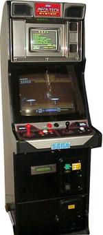 150px-MegaTech.jpg