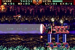 227268-the-steel-empire-game-boy-advance-screenshot-piston-bosss