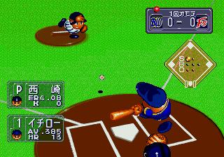 413217-chokyukai-miracle-nine-genesis-screenshot-pitchs