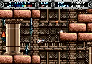 60658-gaiares-genesis-screenshot-hyperspace-ends-in-a-castle-s