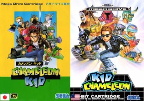 Kid-Chameleon-Mega-Drive-Genesis-box-art