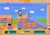 658555-alex-kidd-the-lost-stars-arcade-screenshot-you-can-now-shoot