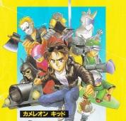 page0001-351px-Kidchameleon_md_jp_manual.pdf