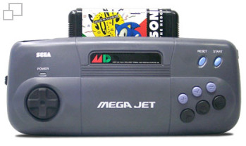 ntsc_japan_sega_mega_jet_tn
