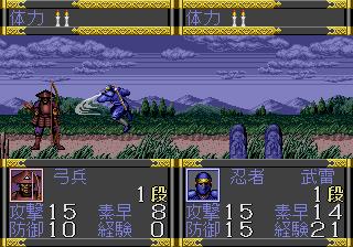 ninja-burai-densetsu-mega-drive-sega-genesis