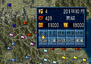 romance of three kingdoms mega drive.png